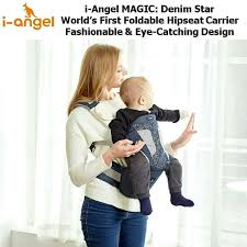 Baby Carrier I Angel Hipseat Carrier Magic 7 – Denim Star